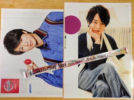 銀テープ 1ロゴ付! 【非売品!更に最終値下!】 嵐 櫻井翔 広告 & ポスター