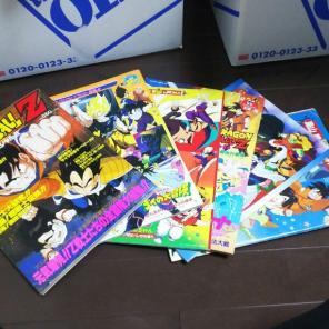 ドラゴンボールが表紙のアニメフェアの冊子