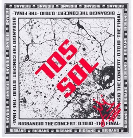 BIGBANG 0.TO.10 THE FINAL バンダナ SOL ライブグッズの画像