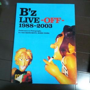 B'z LIVE-OFF 1988-2003 ライブグッズの画像