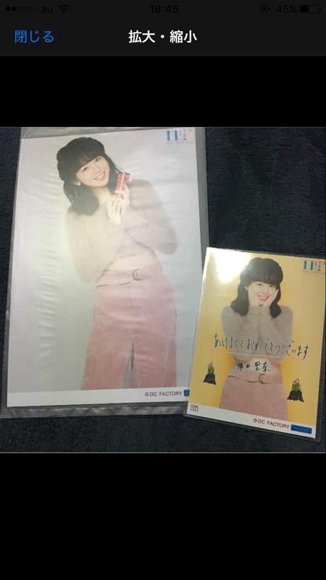 【ハロプロ】勝田里奈 生写真2枚セット ライブグッズの画像