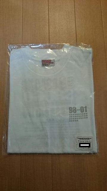 浜田省吾 ON THE ROAD2001 Tシャツ白 ライブグッズの画像