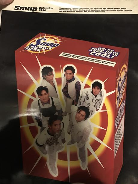 SMAP 1996年カレンダー コンサートグッズの画像