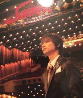 関ジャニ∞ 大倉忠義 Endless SHOCK 2008 DVD 初回限定盤 リサイタルグッズの画像