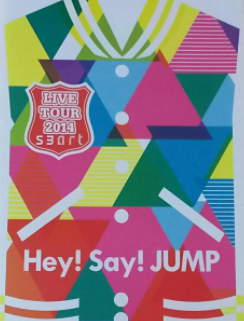 Hey!Say!JUMP smart LIVE DVD 通常盤 コンサートグッズの画像