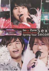 Spring Tour Sexy Second DVD 初回限定版