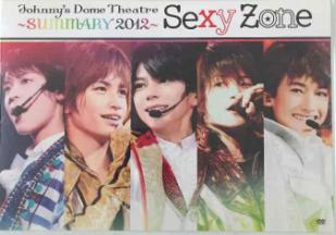 Sexy Zone 〜summary2012〜 DVD 通常盤