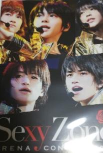 Sexy Zone アリーナコンサート 2012 通常盤 DVD