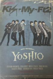 Kis-My-Ft2 YOSHIO DVD 初回限定盤 コンサートグッズの画像