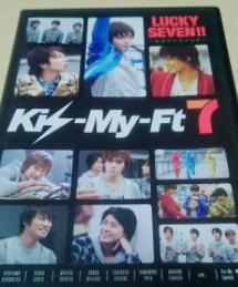 Kis-My-Ft7 キスマイスイッチ DVD 通常盤