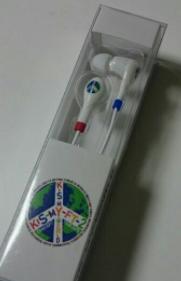 キスマイ Kis-My-World イヤホン