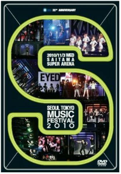 SEOUL TOKYO MUSIC FESTIVAL 2010