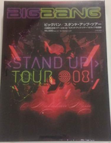 BIGBANG STAND UP TOUR 2008