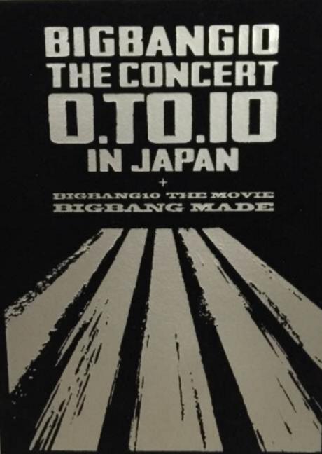 BIGBANG10 0.TO.10 IN JAPAN DX版