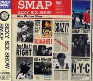 SMAP 007 MOVIES 1995