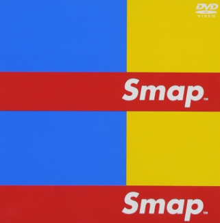 SMAP LIVE S map 2001