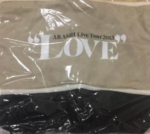 嵐 LOVE ショッピングバッグ コンサートグッズの画像