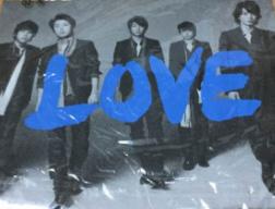 嵐 LOVE Tシャツ コンサートグッズの画像
