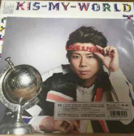 キスマイ Kis-My-WORLD キスショ盤 北山宏光 コンサートグッズの画像