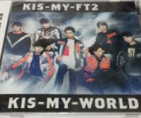 キスマイ Kis-My-WORLD セブン盤 コンサートグッズの画像