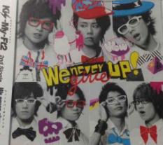 キスマイ We never give up! ショップ限定盤 コンサートグッズの画像
