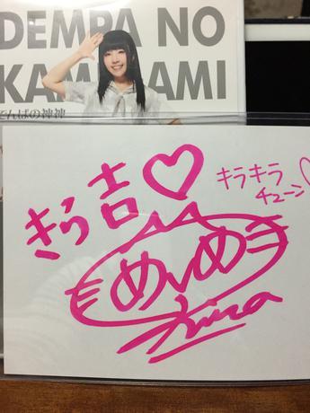 でんぱの神神 DVD LEVEL.2/でんぱ組.inc集合写真相沢梨紗サイン付き ライブグッズの画像