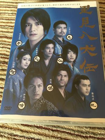 里見八犬伝 DVD コンサートグッズの画像