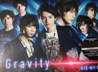 キスマイ Gravity初回限定盤B コンサートグッズの画像