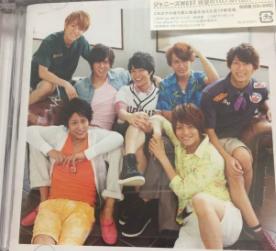ジャニーズWEST go WEST よーいドン! 初回盤CD+DVD コンサートグッズの画像