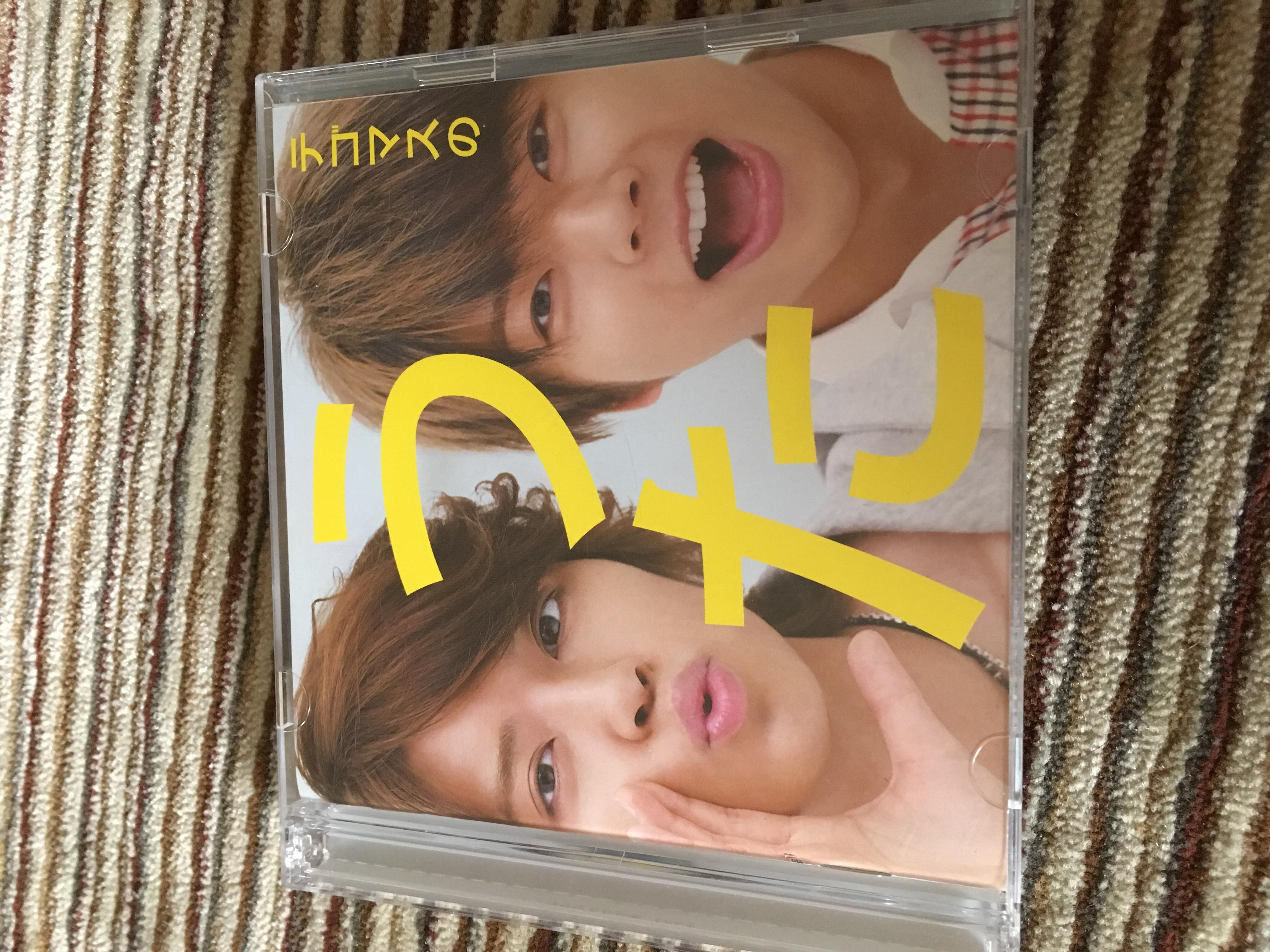 テゴマスのうた<初回限定盤>CD+DVD