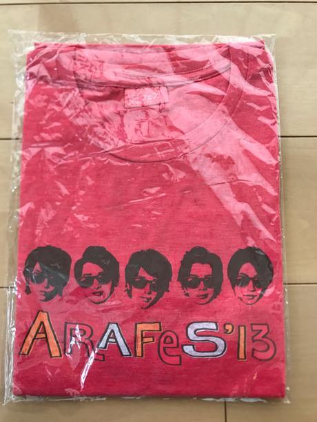 嵐 アラフェス13 Tシャツ