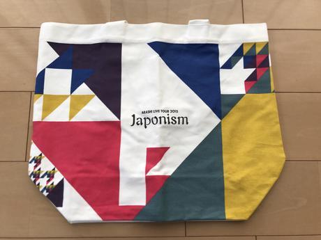嵐japonismショッピングバッグ コンサートグッズの画像