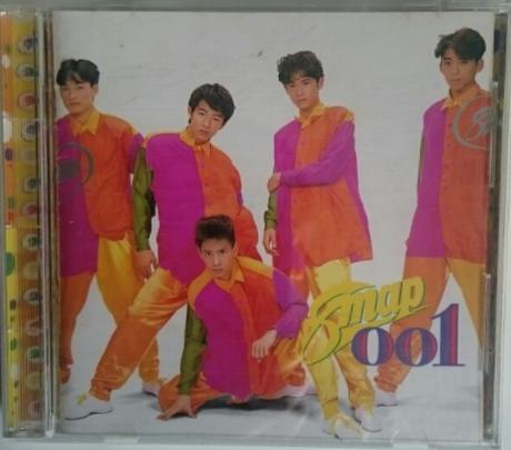 SMAP 001 CD