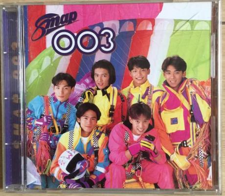 SMAP 003 CD
