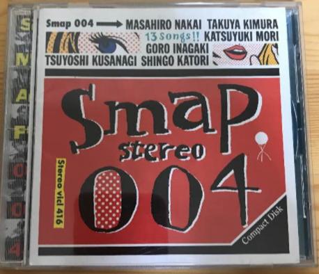 SMAP 004 CD