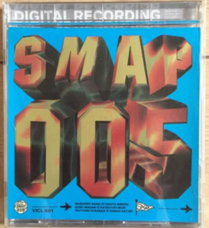 SMAP 005 CD