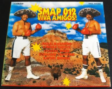 SMAP 012 VIVA AMIGOS! CD