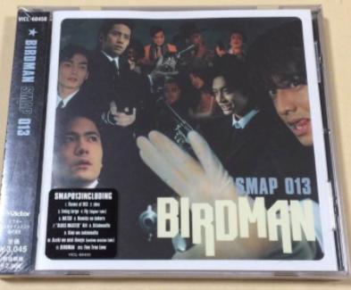SMAP BIRDMAN SMAP 013