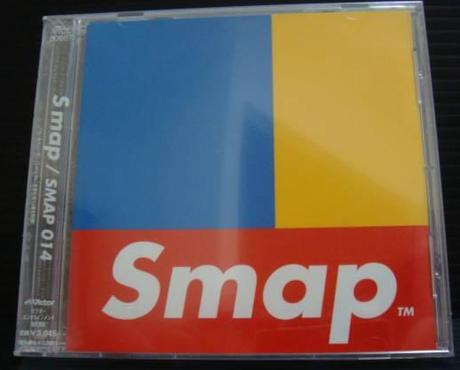 SMAP 014 CD