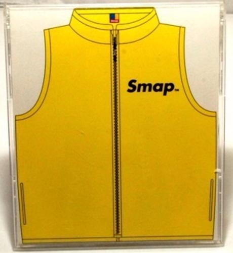 SMAP Vest 初回イエロージャケットBEST
