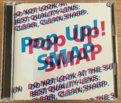 SMAP Pop up!  アルバム 通常盤