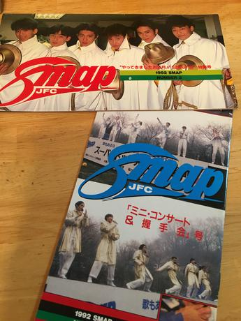 SMAP会報 No.3.No.4 コンサートグッズの画像