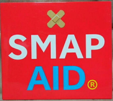 SMAP AID CD