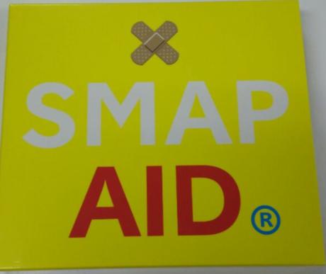 SMAP AID Best 初回限定盤