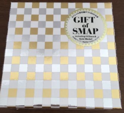 SMAP スペシャル限定盤 GIFT of SMAP アルバム