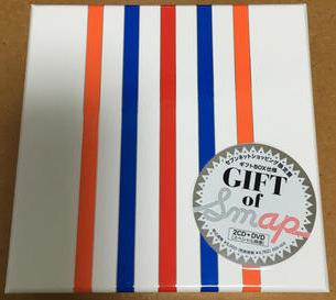 SMAP GIFT of SMAP アルバム 通常盤