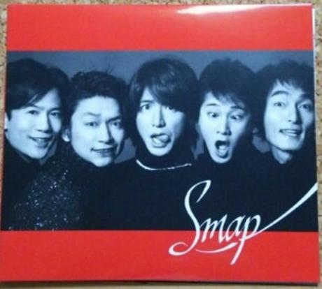 SMAP ユーモアしちゃうよ DVD付き 通常盤