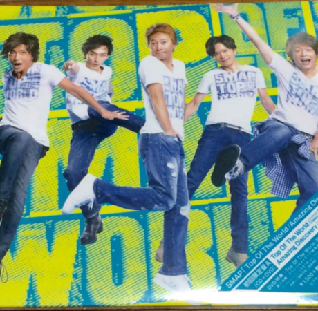 SMAP Top of the World 初回限定盤CD+DVD