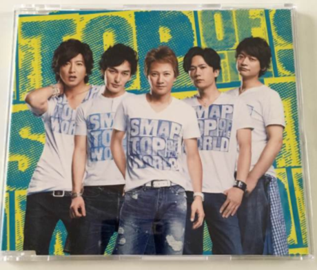 SMAP Top Of The World レンタル版