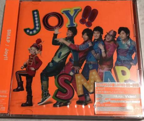 SMAP JOY! 初回限定盤DVD付